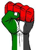 المنتدى الفلسطيني
